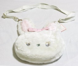 Swimmer Bunny Plush Purse