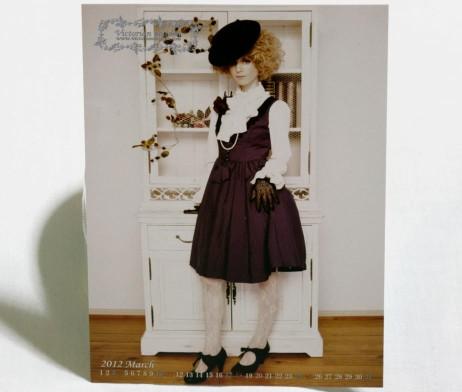 Victorian Maiden Postcard