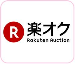 Rakuten Auctions