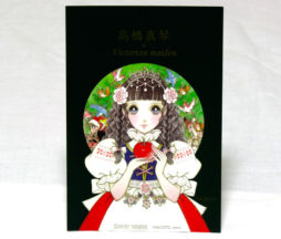 Victorian Maiden x Takahashi Makoto Postcard