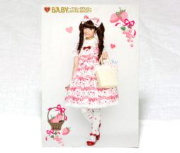BtSSB Misako Berry Print Postcard