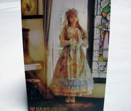 Baby the Stars Shine Bright Ave Maria Postcard