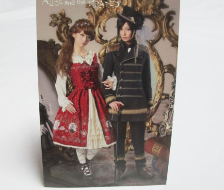 Alice and the Pirates Elizabeth Bride of Death Postcard