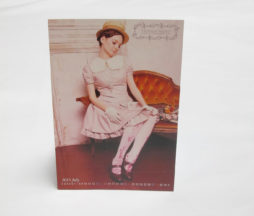 Victorian Maiden Pink Collared OP Postcard