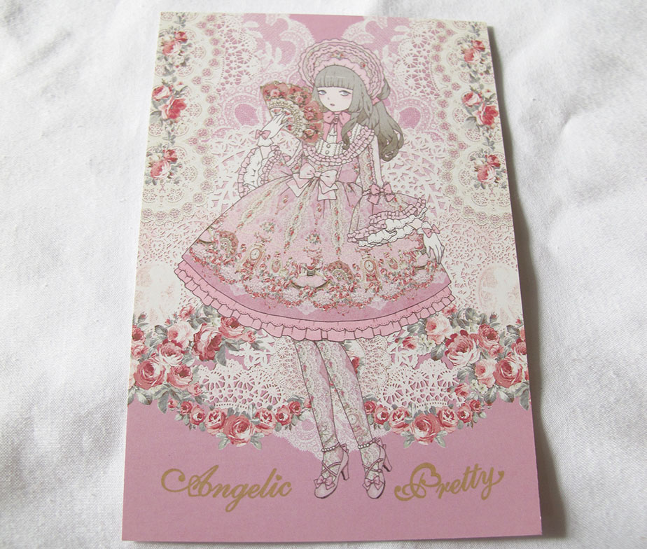 Angelic Pretty Imai Kira Belle Epoch Rose Postcard