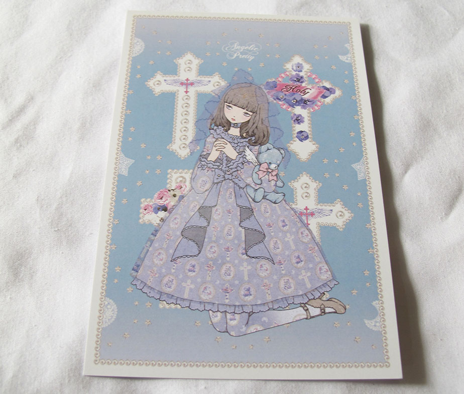 Angelic Pretty Imai Kira Milky Cross Postcard
