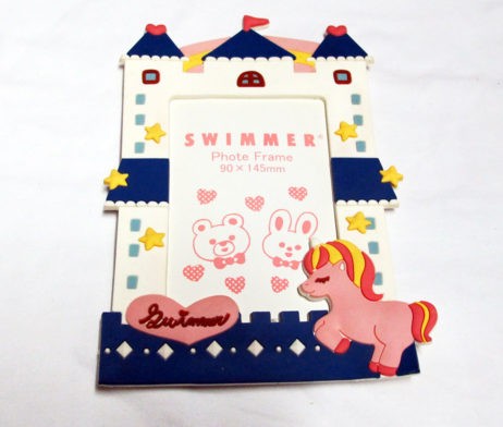 Swimmer Castle Photo Frame