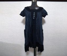 Gramm Black Striped Tunic Dress