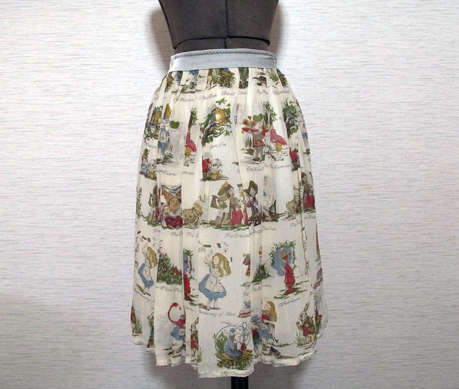 Jane Marple Alice Print Long Skirt