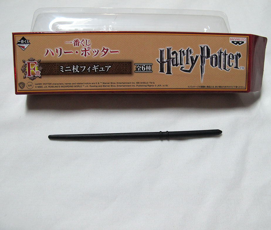 Ichiban Kuji Harry Potter Mini Wand Figure (Harry Potter)