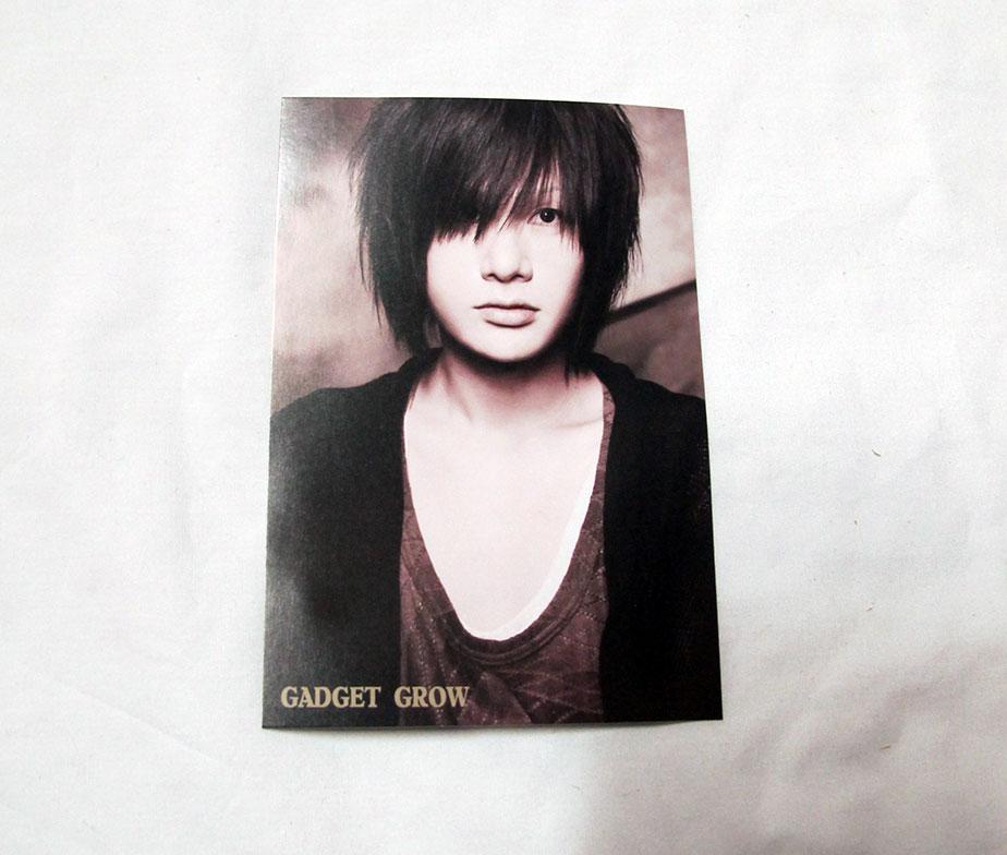 Gadget Grow Arimura Ryotaro Postcard