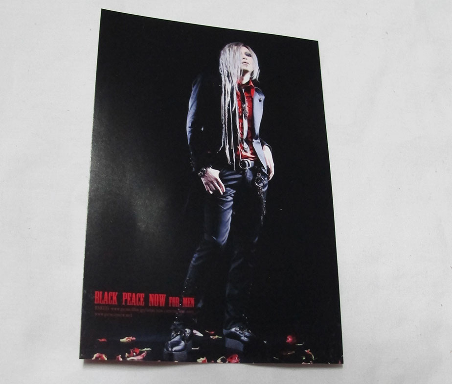 Black Peace Now for Men Hakuei Postcard