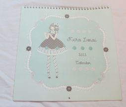 Imai Kira 2011 Calendar