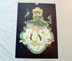 Imai Kira 2008 Calendar
