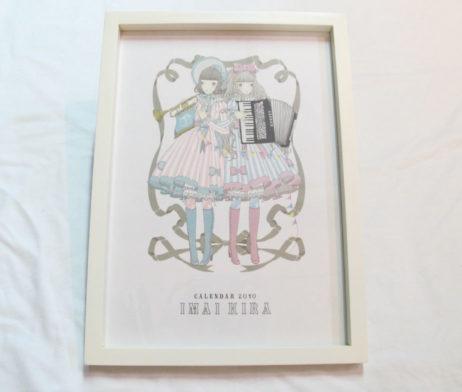 Imai Kira 2010 Framed Calendar