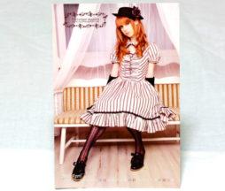 Victorian Maiden April 2013 Postcard