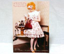 Victorian Maiden May 2013 Postcard