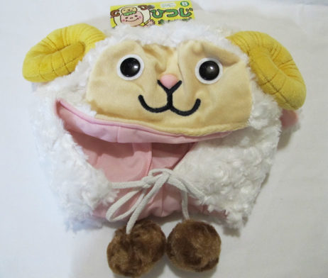 Japanese Sheep Charater Hat