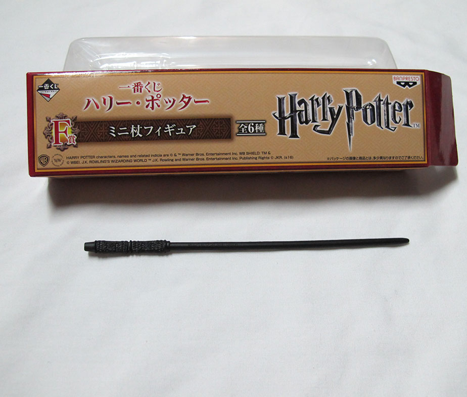 Ichiban Kuji Harry Potter Mini Wand Figure (Severus Snape)