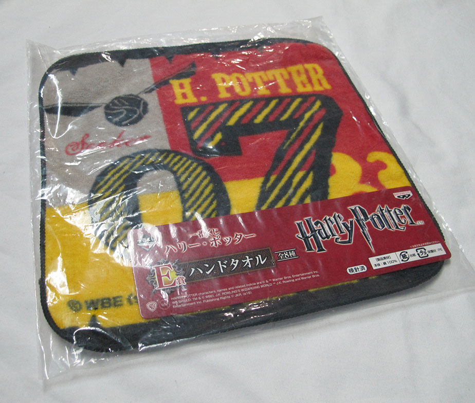 Ichiban Kuji Harry Potter Hufflepuff