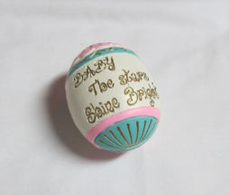 Baby the Stars Shine Bright Egg Shaped Case