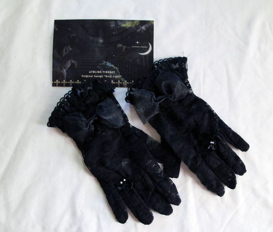 Atelier Pierrot Black Lace Gloves