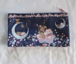 Baby the Stars Shine Bright Kumya's Glittery Milky Way Pouch