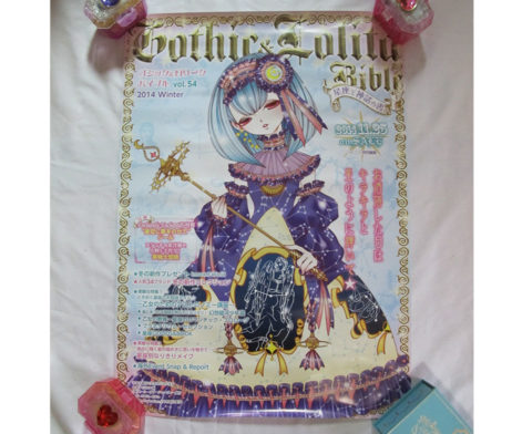 Gothic Lolita Bible Vol. 54 Cover Poster