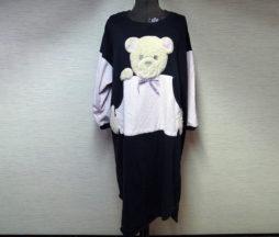 Milklim Bear Night Dress