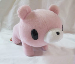 Gloomy Bear Baby Plush