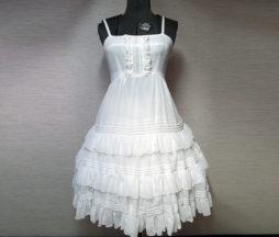 Victorian Maiden White Underdress