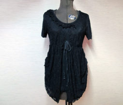 GRAMM All Over Lace Side Gather Top